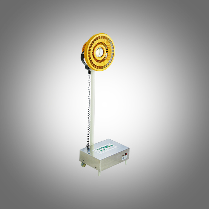 MYDS01  LED lifting work light  MYDS01