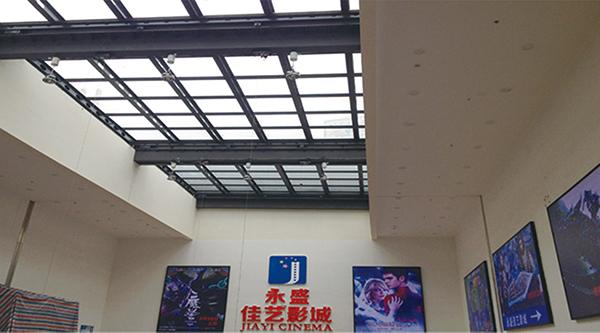金华永盛购物广场