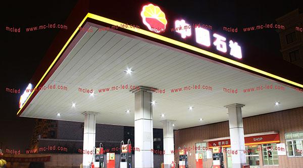 上海中石油加油站