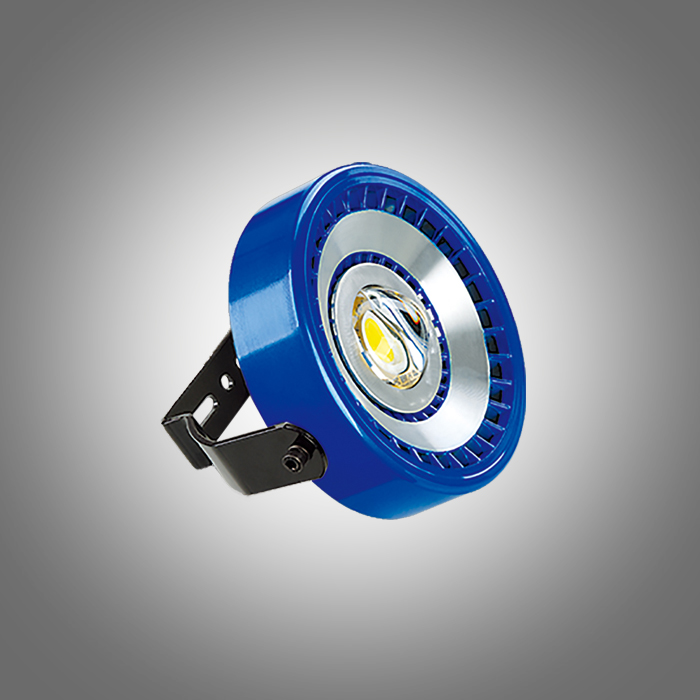 LED RGB lamp  MT02 20W 30W 40W